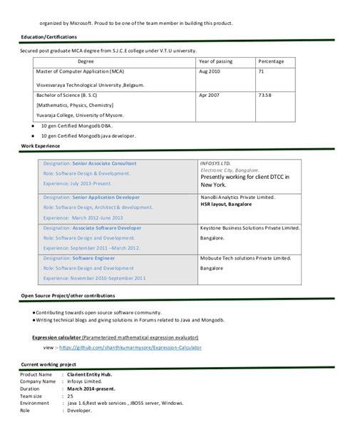 java 2 yrs experience resume shanthkumar 5yrs java analytics resume sql developer resume 1