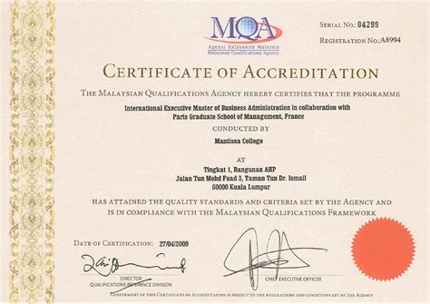 Mba Certificate Business Administration by Recognitions