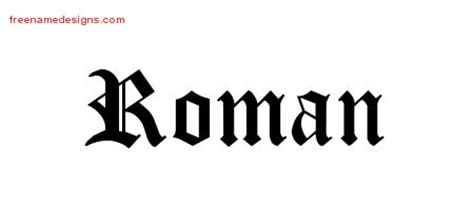 roman archives free name designs