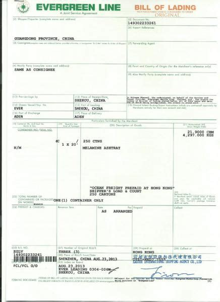 certificate of origin template uk international shipping air transport express delivery