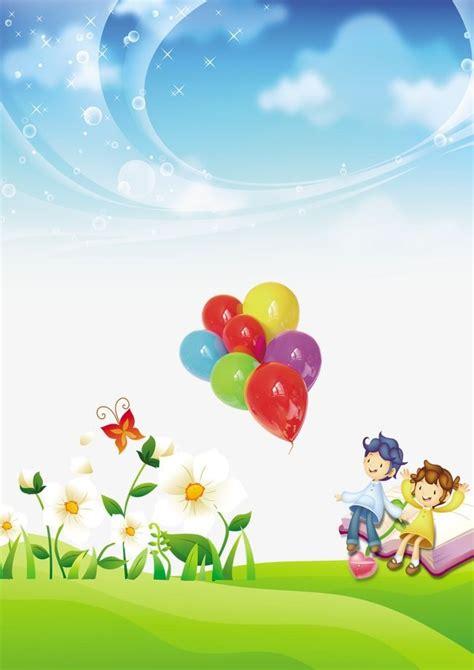 children grow  album cartoon background cartoon