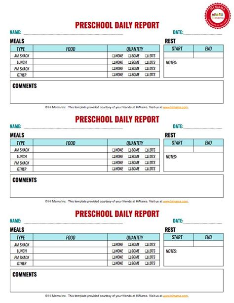 printable toddler daily sheets preschool daily report 3 per page infant toddler