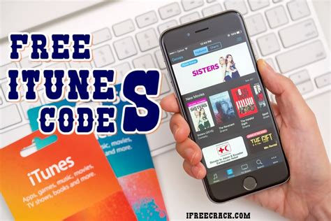 Itunes Gift Card Code Free No Survey - free itunes gift card codes no survey generator 2018 new