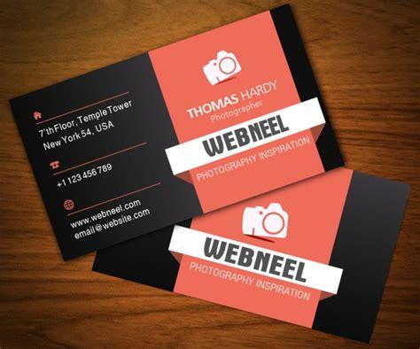 Free Business Card Ai