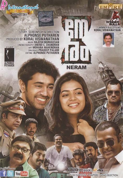 film music quiz download malayalam movie celluloid songs download gene 8 book