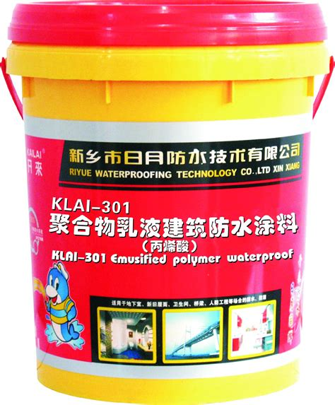 Waterproof Acrylic Emulsion acrylic acid products diytrade china manufacturers