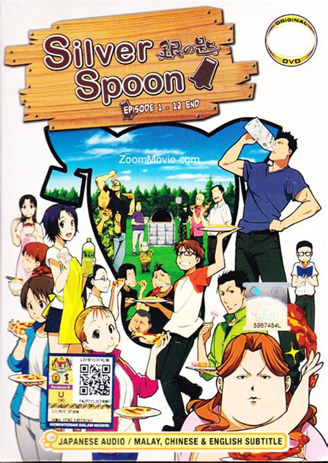 Anime One Manusia Karet 16 Dvd Subtitle Indonesia silver spoon dvd japanese anime 2013 episode 1 12 end subtitled