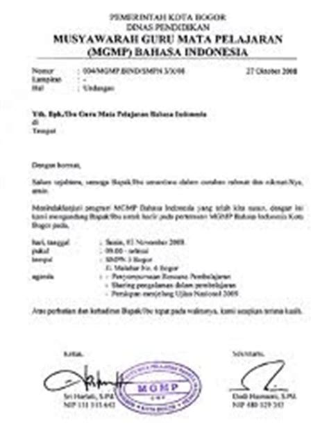 contoh surat undangan resmi golek lowongan