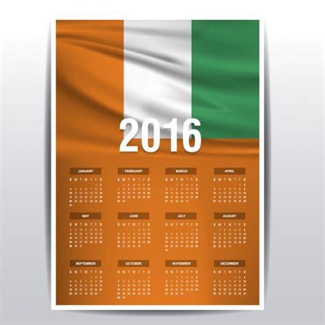 Cote D Ivoire Calend 2018 Cote D Ivoire Calendar Of 2016 Vector Free
