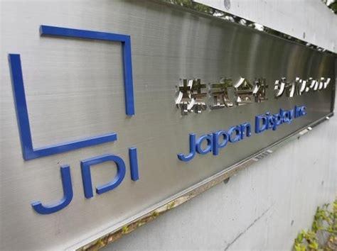 apple japan apple supplier japan display to build 1 4 billion lcd