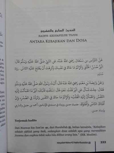 Al Wafi Syarah Hadist Arbain Imam An Nawawi buku al wafi syarah hadits arbain an nawawi toko muslim