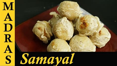 5 Sweet Recipes For Midweek by Susiyam Recipe In Tamil Suzhiyam Recipe Sweet Recipes