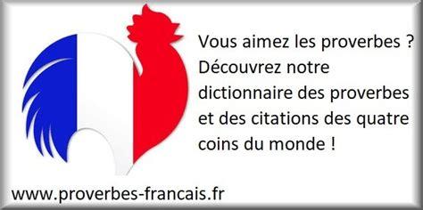 Jalousie D Un Homme by Citations Amiti 233 104 Citations Sur Amiti 233