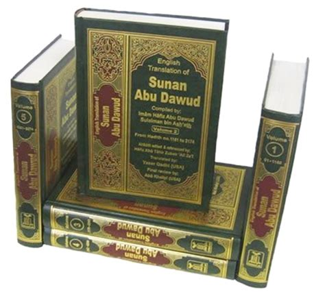Shahih Sunan Abu Daud 3 kitaabun classical and contemporary muslim and islamic books