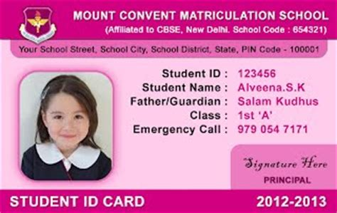 webbience school id card templates 030521a