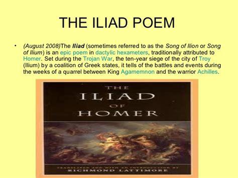 The Iliad By Homer the iliad by homer by ladarren