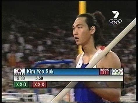 U Suck Meme - the 20 funniest olympic athlete names pleated jeans