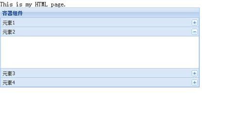 extjs layout column height extjs中layout的12种布局风格 csdn博客
