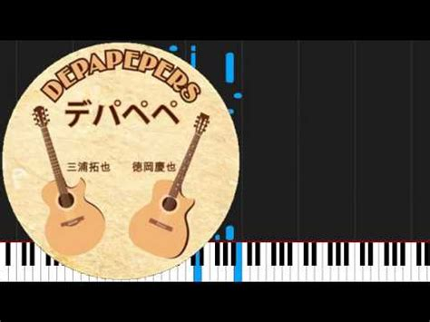 tutorial gitar depapepe start how to play start by depapepe on piano sheet music youtube