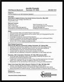 Exle Resume Administrative Skills Sle Resume For Administrative Assistant Skills Document
