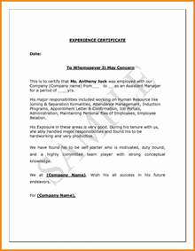 work experience certificate template how to write work experience certificate format cover