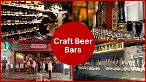 top beer bars best craft beer bars in hk the hk hub open the door to