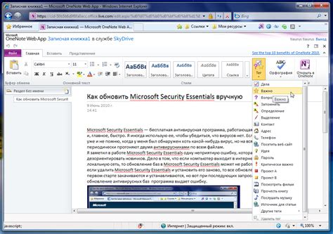 Ms Office Web Microsoft Office Web Apps