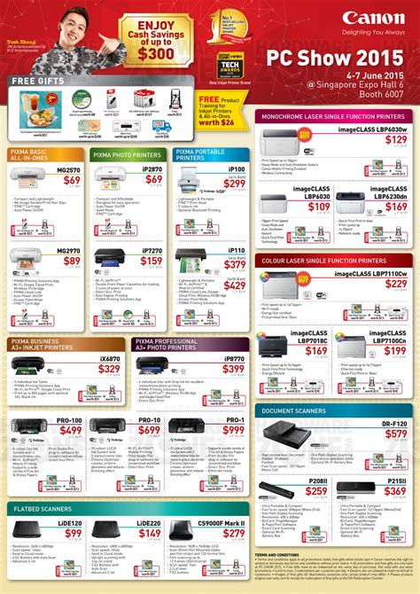 hardwarezone pc themes price list canon printers page 1 brochures from pc show 2015