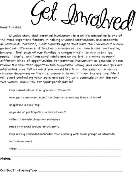Parent Volunteer Letter Template parent volunteer sheet for parent parent volunteer