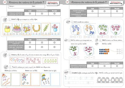 Evaluations De Fin De P 233 Riode Math 233 Matiques Cp Cycle 2