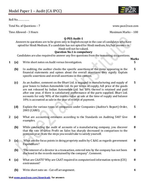 Audit Model Paper Audit Working Paper Template