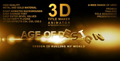 3d title maker animator by mikka videohive