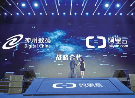 Projected Unit Credit Method Formula Aliyun Will Work With It Service Provider Digital China Holdings Ltd And Global Audit And