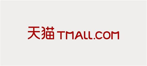 alibaba tmall everything you need to know about tmall global nanjing