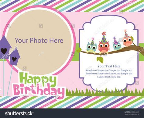 happy birthday invitation card design happy birthday invitation card design vector stock vector
