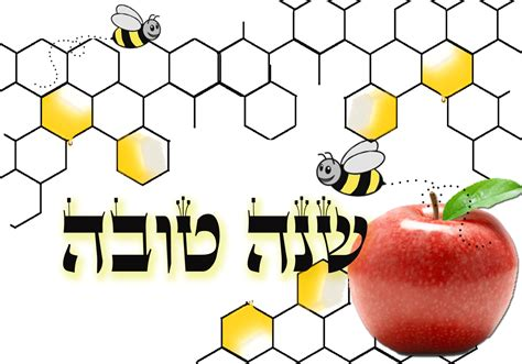 happy new year in hebrew shana tova scrappin it shana tova happy new year freebie