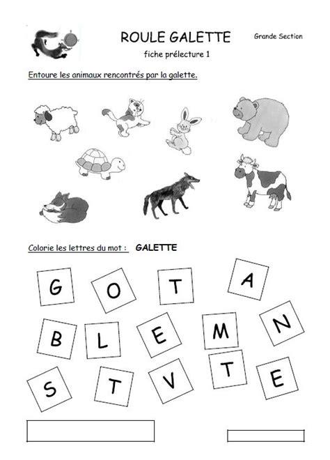 libro roule galette mejores 8 im 225 genes de roule galette en cuentacuentos montessori y preescolar