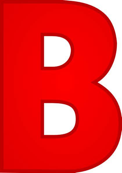 big b letter b clip art at clker com vector clip art online