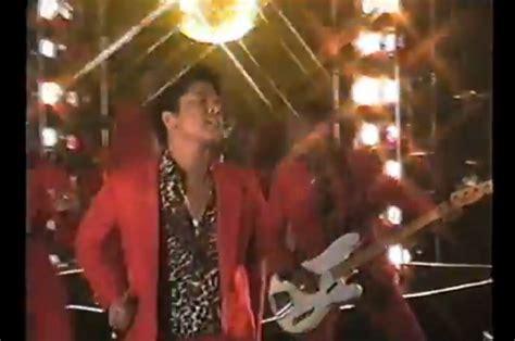 Treasure Bruno Mats by Bruno Mars Treasure Hiphop N More