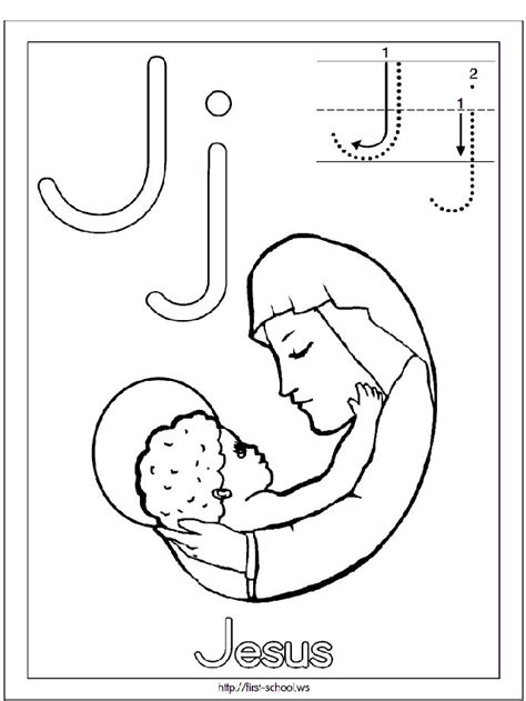 preschool coloring pages of baby jesus 29 best religious coloring pages images on pinterest