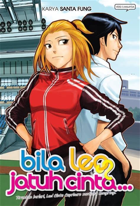 Novel Jatuh Cinta gempakstarz graphic novel bila leo jatuh cinta