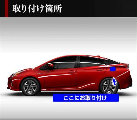 Cover Tangki Toyota プリウス 50 ガソリンタンクカバー 1p スタイリッシュ ガーニッシュ ドレスアップパーツ ステンレス 50系
