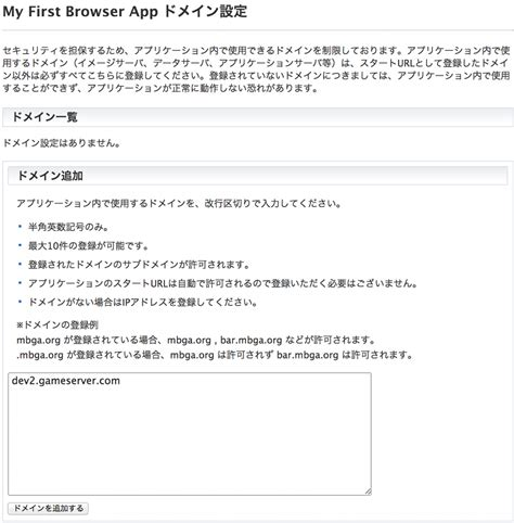 xml pattern for date show start page kr smartphone web mobage developers
