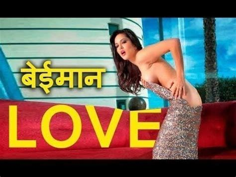 download film genji vs rindaman full beiimaan love official trailer out youtube