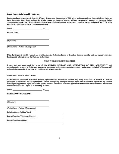 trampoline waiver form arkansas free download