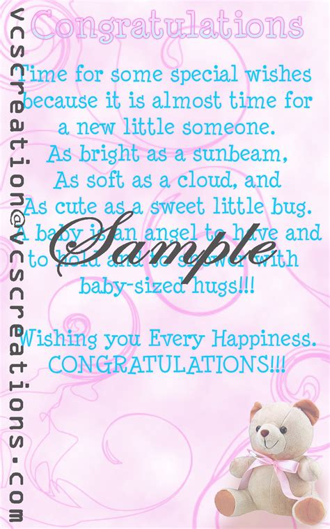 baby shower greeting quotes shower ecard quotes quotesgram
