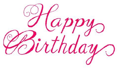 free happy birthday word design birthday words words sayings birthday coronado
