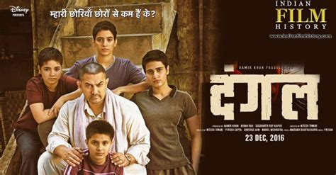 Dangal 2016 Full Movie Image Of Dangal Movie Of The Year My India