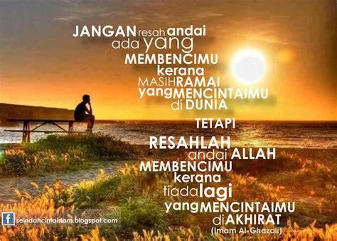 seindah cinta islam kata kata imam al ghazali
