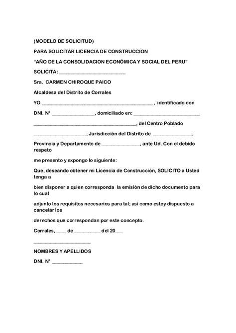 formato solicitud a una autoridad administrativa gratis la solicitud